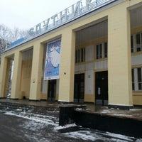Foto tomada en Кинотеатр «Спутник» por Полина el 1/6/2013