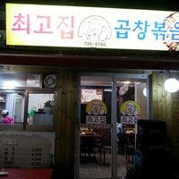 Photo taken at 최고집 곱창볶음 by Gyeonghwan M. on 6/22/2013