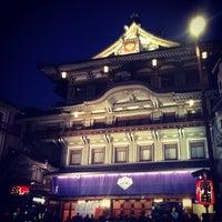 Photo taken at Gion-shijo Station (KH39) by Noriyuki K. on 11/24/2012