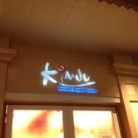Photo taken at Kimju by Kik on 10/2/2012
