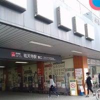 Photo taken at Yūtenji Station (TY04) by mw_0409 on 5/26/2013
