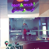 Photo taken at توت ومشمش Toot & Meish 2 by aba1110 🇸🇦♥️🇶🇦 K. on 12/8/2016