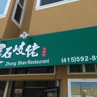Photo taken at Zhong Shan Restaurant by Dan W. on 5/25/2014