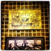 Foto tirada no(a) Maggie Choo's por Kelly K. em 4/2/2013