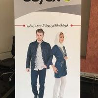Photo taken at Buyex   بایکس by Masoud T. on 6/11/2016