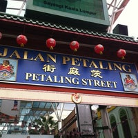 Photo taken at Petaling Street (Chinatown) by Chaisit S. on 12/1/2012