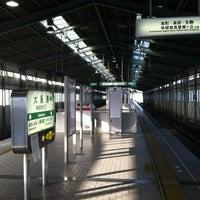 Photo taken at Osakako Station (C11) by Charlie B. on 10/26/2012