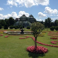 Photo taken at Schönbrunn Zoo by Yana T. on 6/30/2013
