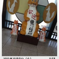 Photo taken at Toyokawa Station by Hidetaka M. on 10/9/2012