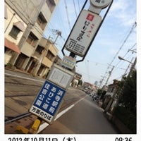 Photo taken at 上町線 北畠駅 by Hidetaka M. on 10/11/2012