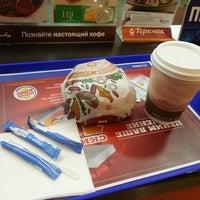 Снимок сделан в Burger King пользователем Павел А. 11/13/2013