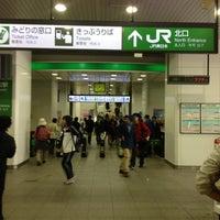 Photo taken at Okachimachi Station by Kazuo on 4/5/2013