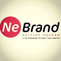 Photo taken at ne brand by Виктория on 2/7/2014