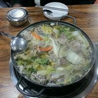 Photo taken at 울타리 by PoonPunz S. on 12/9/2016