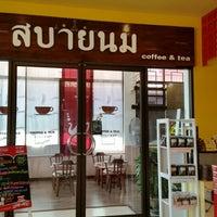 Photo taken at สบายนม Café2 by fine P. on 8/30/2015
