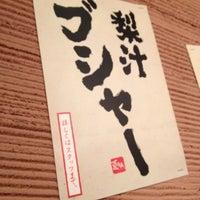 Photo taken at 牛角 足柄開成町店 by MAIMAI on 8/24/2014