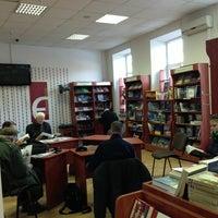 Photo taken at Книгарня «Є» by Valya 🌟✨ on 2/4/2013