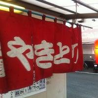 Photo taken at 味自慢やきとり by jun. H. on 10/8/2012