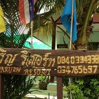 Photo taken at เจริญรีสอร์ท by ศุภชัย on 2/23/2013