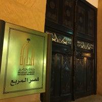 Photo taken at المركز الثقافي للجمعية السعودية للمحافظة على التراث by Norah A. on 2/9/2018