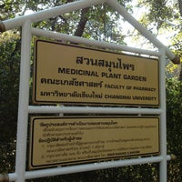 Photo taken at Faculty of Pharmacy by Sitthichai on 1/23/2013