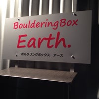 Photo taken at Bouldering Box Eearth by にんじんマン on 11/2/2013