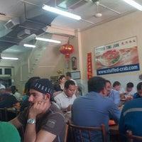 Photo taken at Restaurant Stuff Crab Kemaman by shacz on 8/21/2013