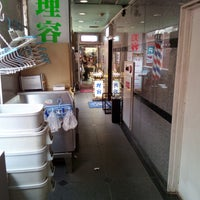 Photo taken at 理容プラージュ 西中島店 by ふくし こ. on 8/28/2016