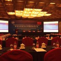Photo taken at Capital Hotel Beijing by far on 6/5/2014