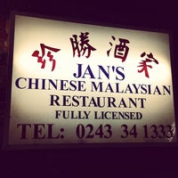 Photo taken at Jans Chinese Malaysian Restaurant by Ben O. on 1/1/2013