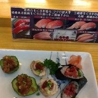 Photo taken at Miyatake by Jeab H. on 11/3/2012