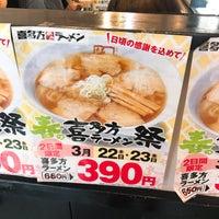 Photo taken at 喜多方ラーメン 坂内 金沢文庫店 by Cyano on 3/23/2018