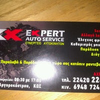 Photo taken at KX Expert Auto Service by Asoute S. on 5/2/2013