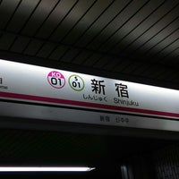 Photo taken at Shinjuku Line Shinjuku Station (S01) by わしとま _. on 7/16/2017