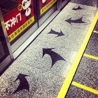 Photo taken at Chengzhan Metro Station by Maksim on 7/13/2013