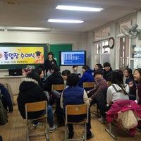 Photo taken at 한밭초등학교 by Lalala .. on 2/19/2016