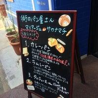 Photo taken at Boulangerie MARIAGE SAKANAMACHI by べんちゃん on 5/31/2014
