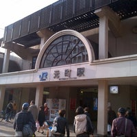 Photo taken at JR Motomachi Station by chiaki0924 on 11/20/2012