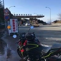 Photo taken at 伊豆スカイライン 天城高原料金所 by アレン on 3/4/2018