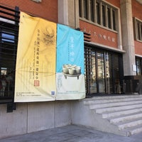 Photo taken at 中央研究院歷史語言研究所歷史文物陳列館 Museum of Institute of History and Philology by まんじゅ on 2/15/2017