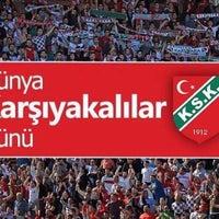 Photo taken at Divriği Nuri Demirağ Meslek Yüksekokulu by Yunus C. on 12/19/2017