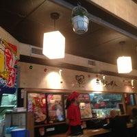Photo taken at Terakawa Ramen by Justin C. on 12/5/2012