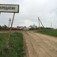 Photo taken at Хрещатик by Alexander B. on 5/4/2014