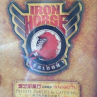 Photo taken at Iron Horse Saloon by Anna on 9/8/2013