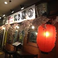Photo taken at Nagiya by 💞🍭🍫🍒Ying😎💑💕 on 10/5/2012