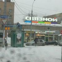Photo taken at Доставка Молока by Polina Sat on 3/24/2013