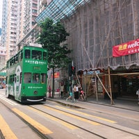 Photo taken at Fenwick Street Tram Stop (39E) 分域街電車站 by Julie Soyoung P. on 6/25/2017