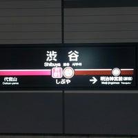 Photo taken at Toyoko Line Shibuya Station (TY01) by Naoyuki T. on 3/24/2013