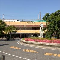 Photo taken at Toda-Kōen Station by ATSUSHI K. on 5/17/2013