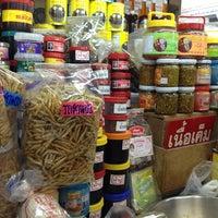 Photo taken at Waroros Market by Plaifah tawan on 5/24/2013